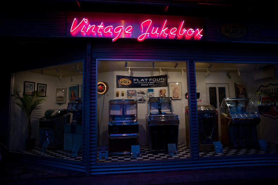 Vintage Jukebox Shop in Tokyo