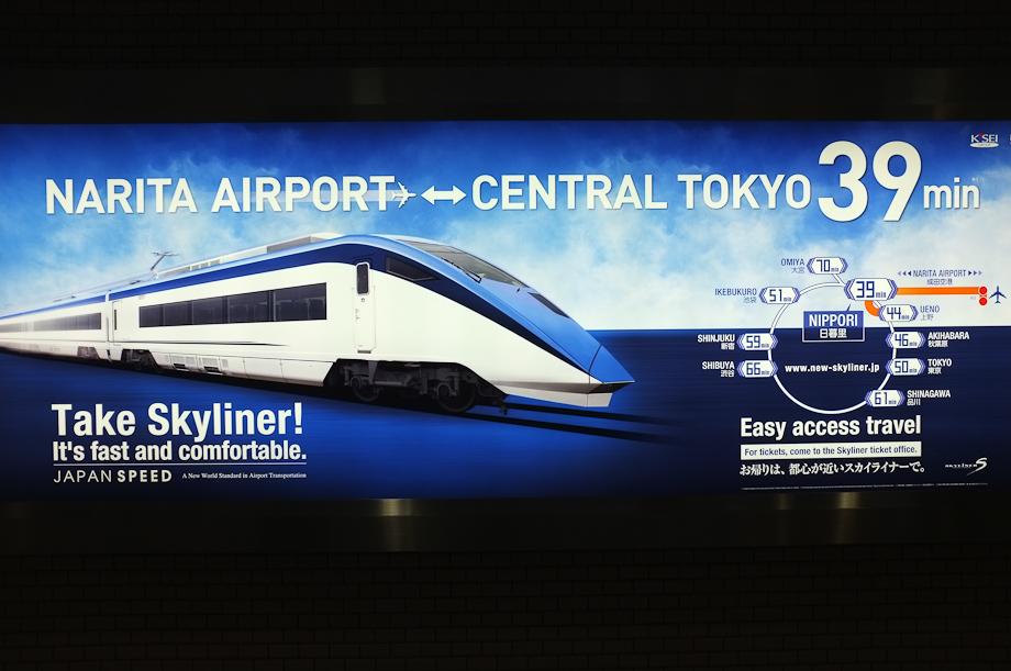 Tokyo Narita
