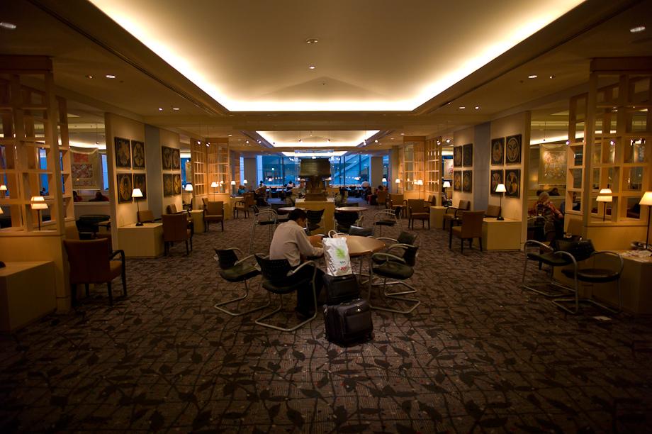 United Lounge at Nartita
