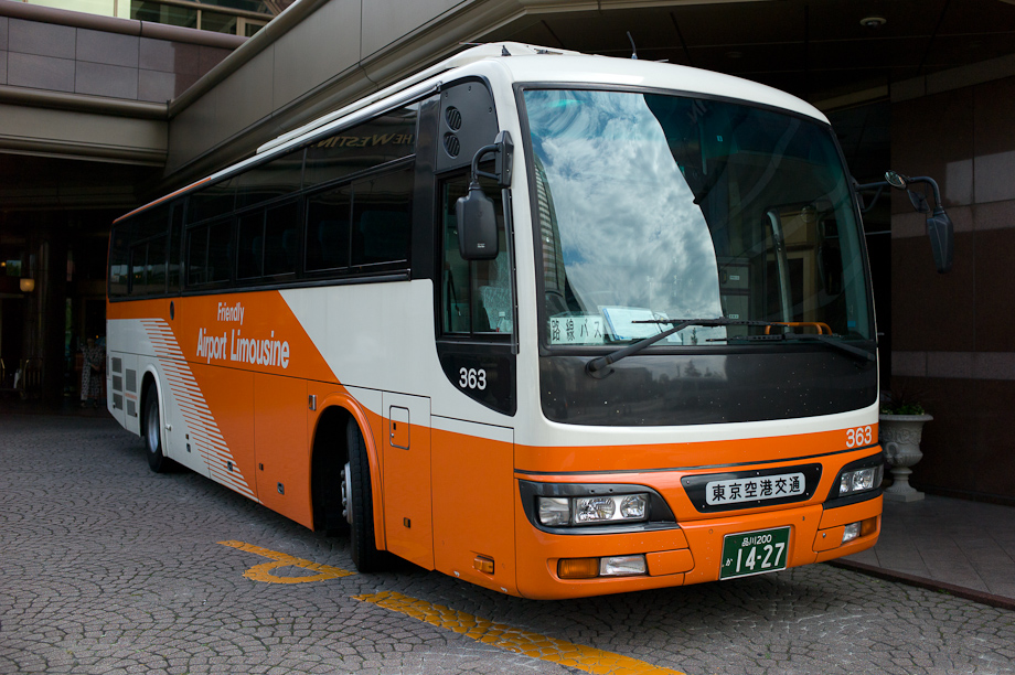 The Friendly Bus to Narita