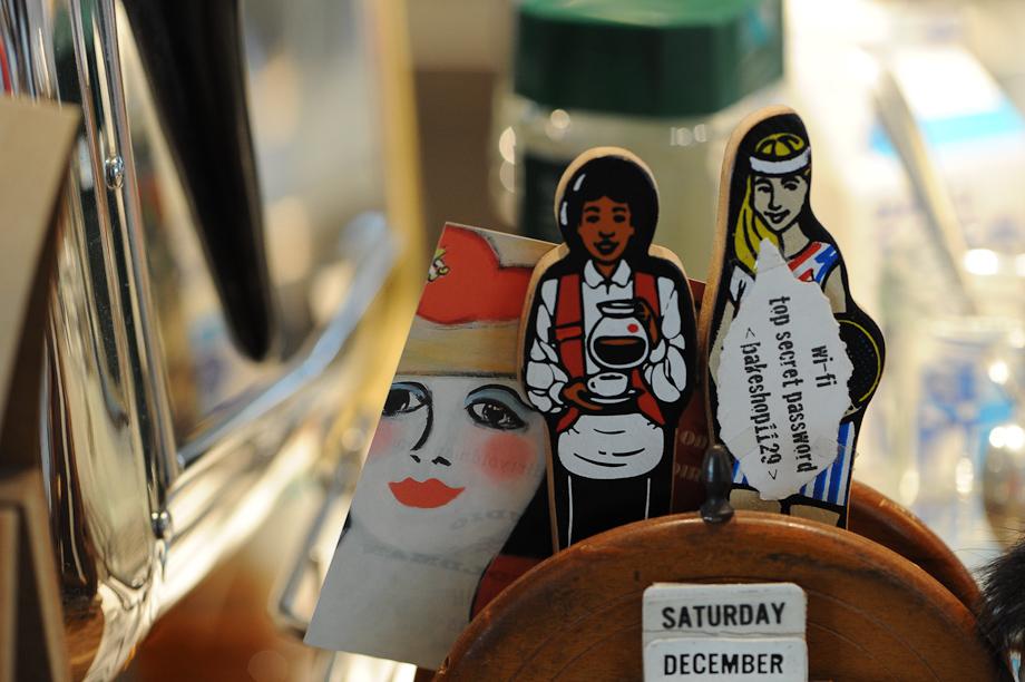 Bake-Shop-2.jpg