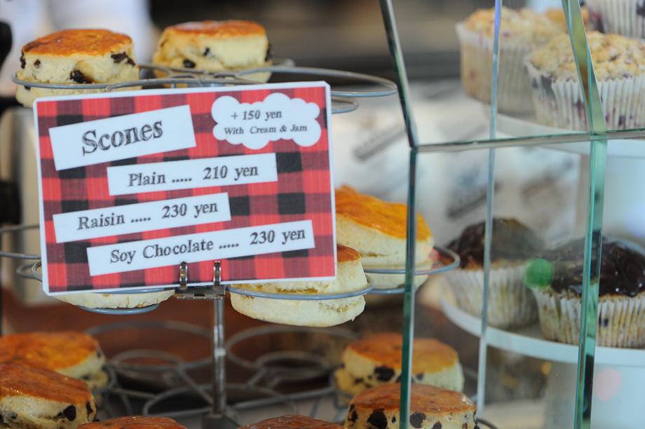 Bake-Shop-7.jpg