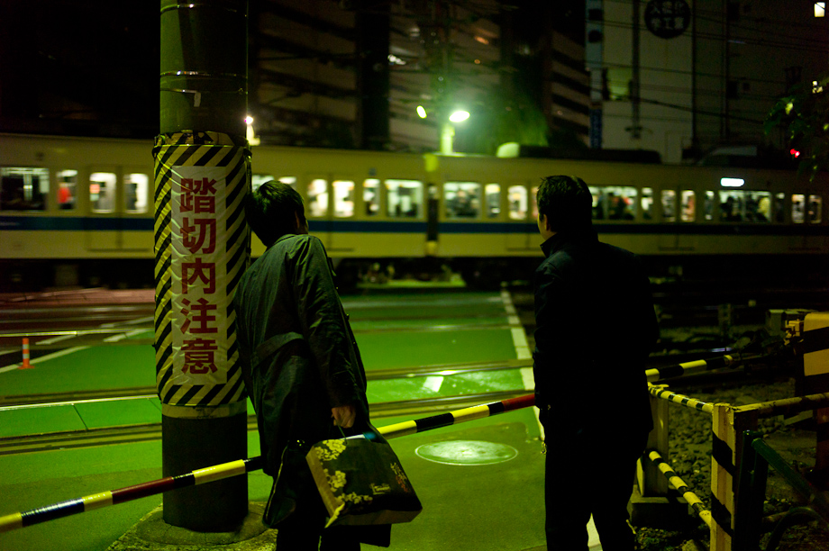 Drunk Japanese Salary Men