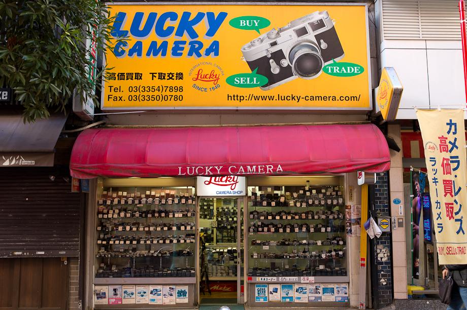 Lucky Camera in Shinjuku