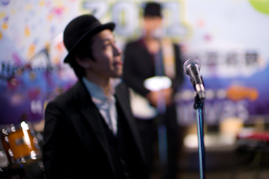 Singer at Shibuya Station