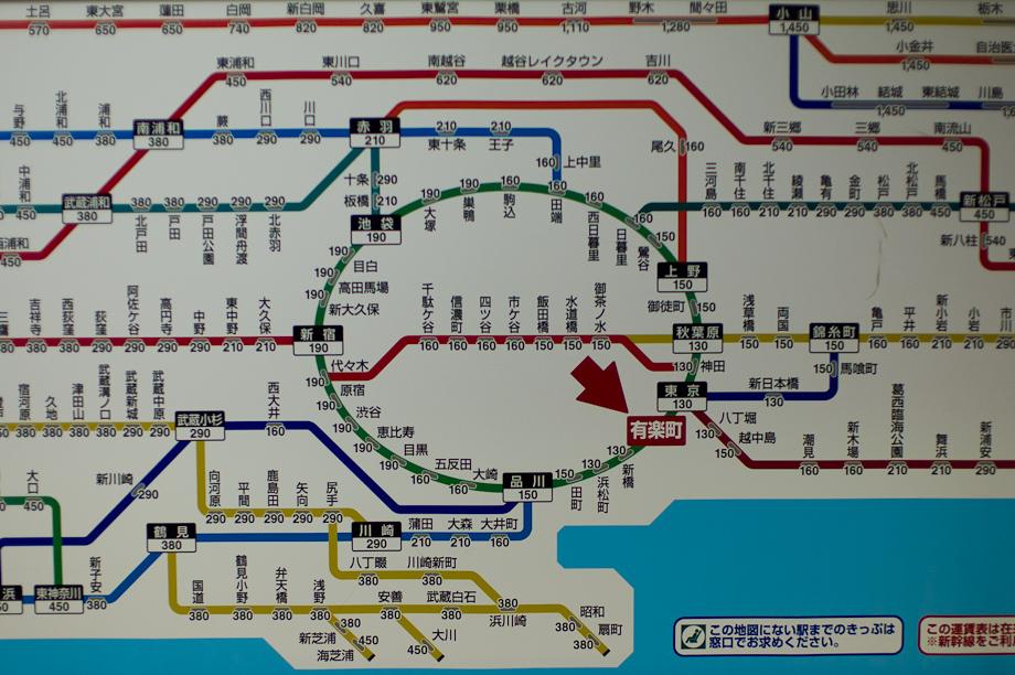 Tokyo Train Map