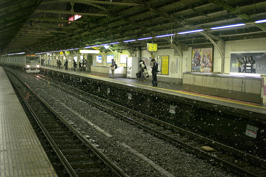 A snowy Yoyogi Station