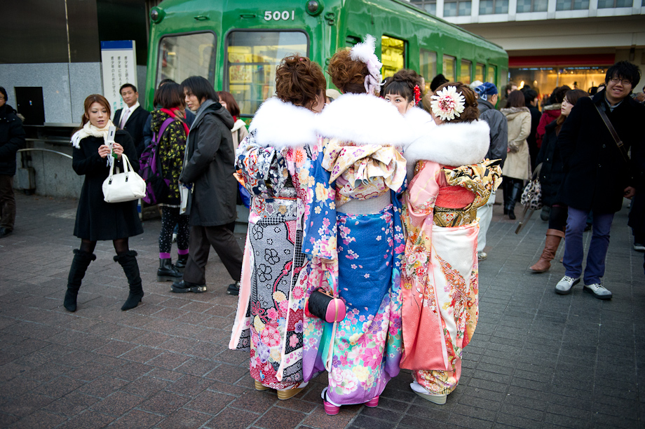 Coming of Age Day in Japan.