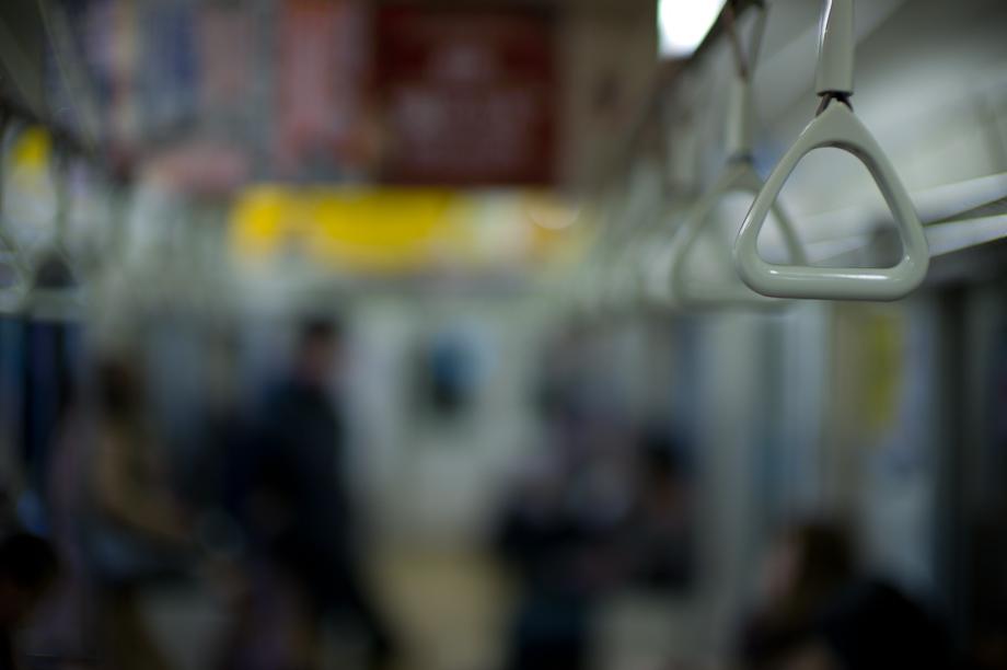 Train to Omotesando