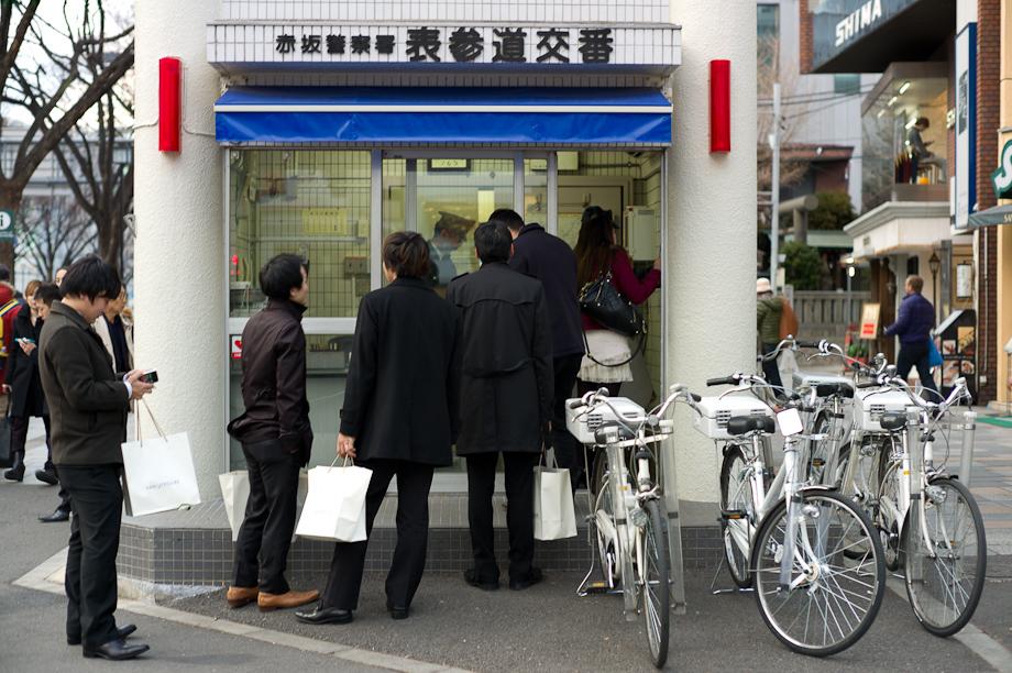 Omotesando Police Station