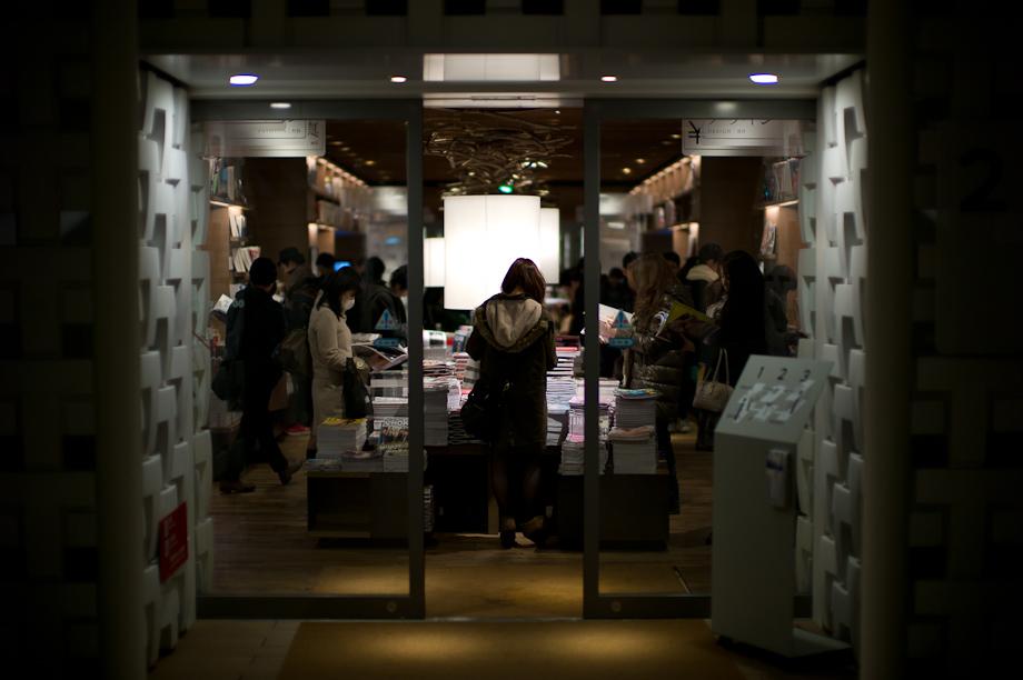 Tsutaya Books in Daikanyama