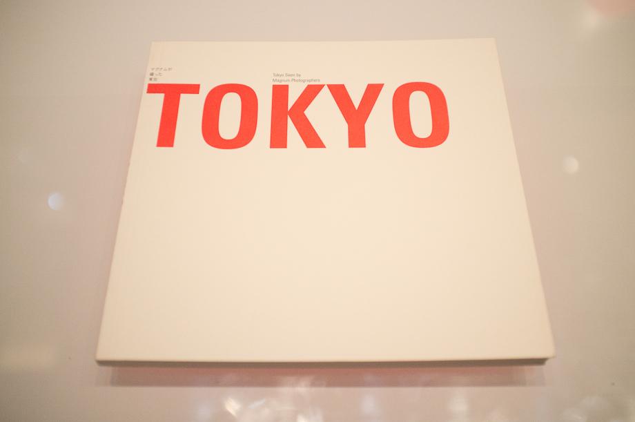 Magnum Photography Tokyo