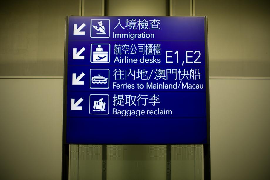 Hong Kong Arrivals