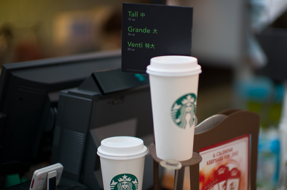 Hong Kong Airport Starbucks