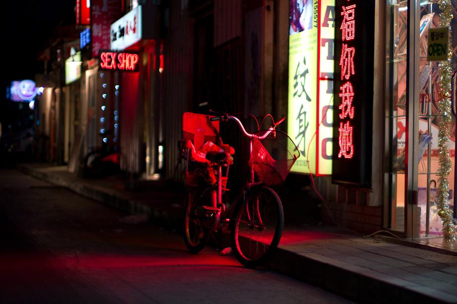 Alleys in Beijing