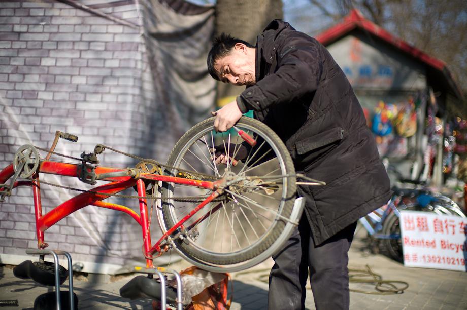 Bike Repair in the Hutongs on Houhai Lake, Beijing, China