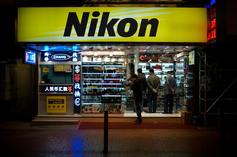 Camera Shop in Hong Kong