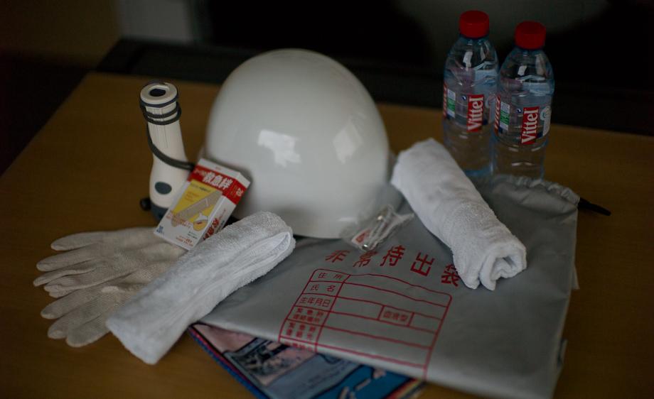 My Earthquake Kit
