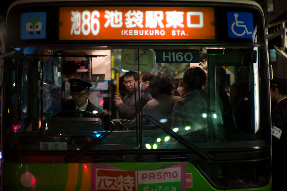 Japan Earthquake 3.11.2011