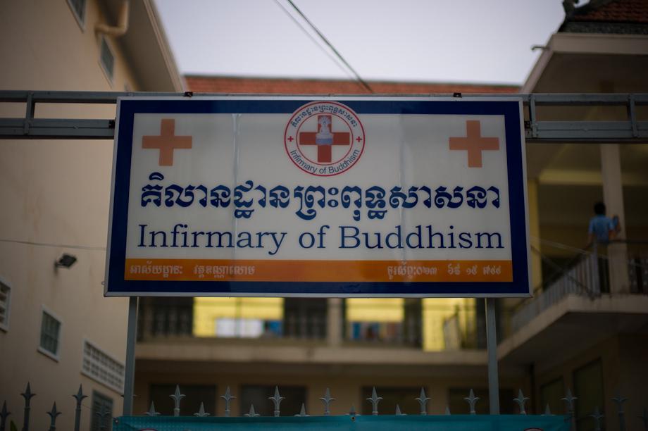 Infirmary of Buddhism in Phnom Penh, Cambodia