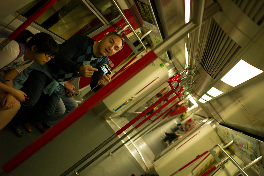On the train in Hong Kong