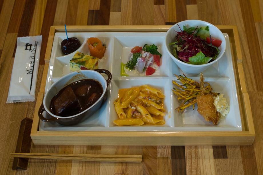 Trattoria Cafe Mishin