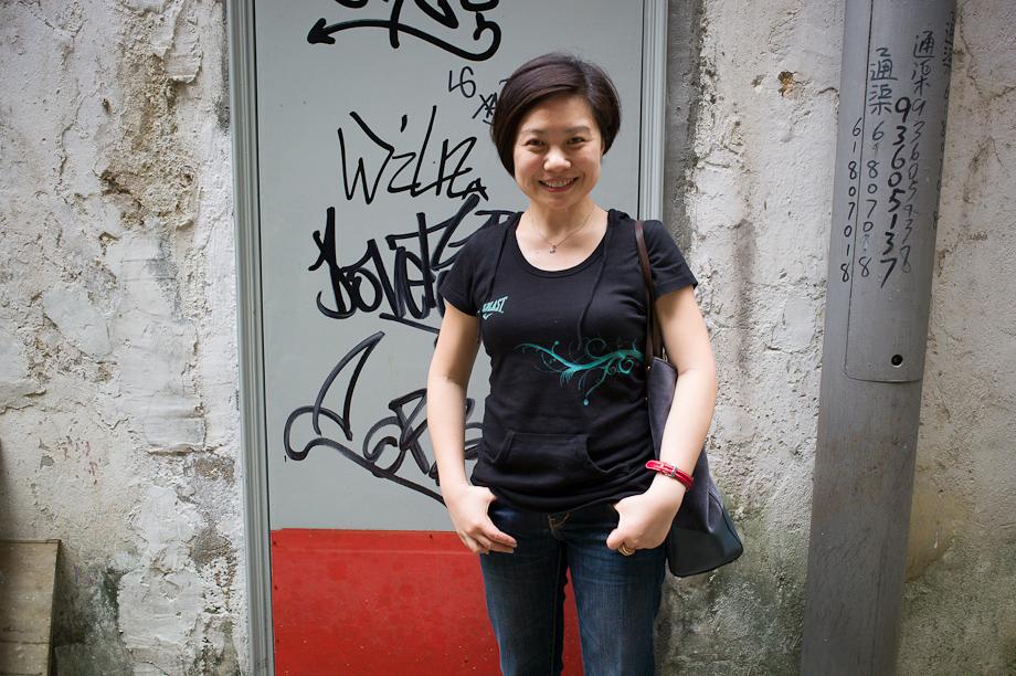Ann Yau