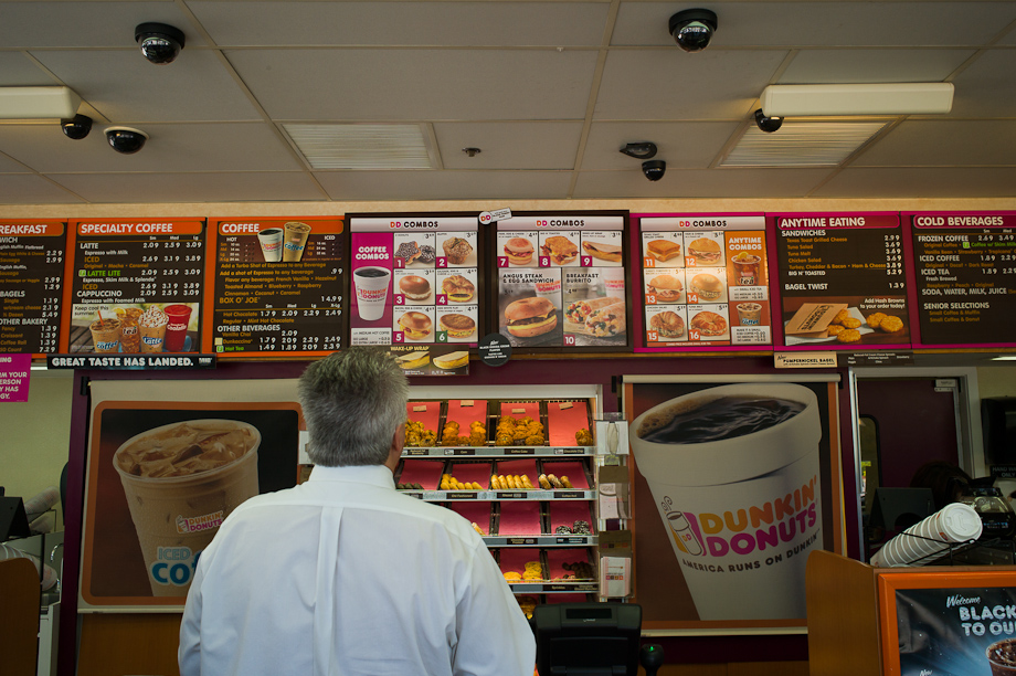 Dunkin Donuts security