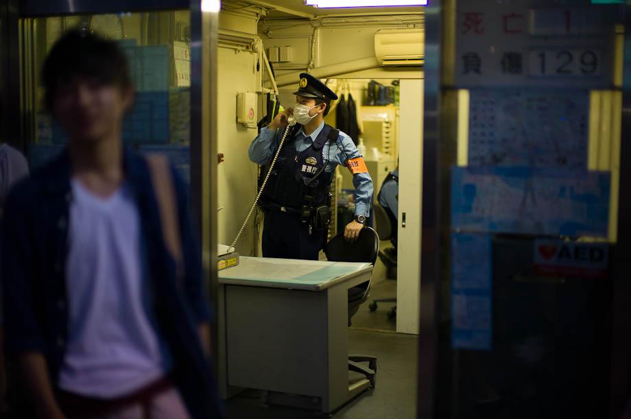 Police in Shinjuku