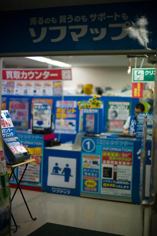 SoftMap in Shinjuku