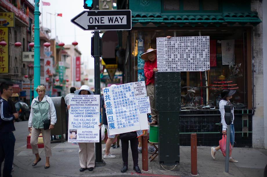 ShootTokyo San Francisco Photowalk (27)
