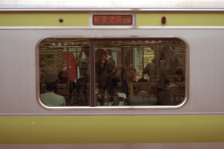 The Yamanote Line