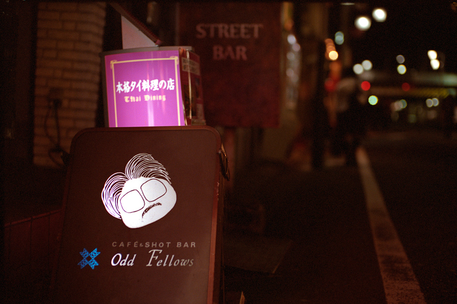 Odd Fellows in Jiyugaoka