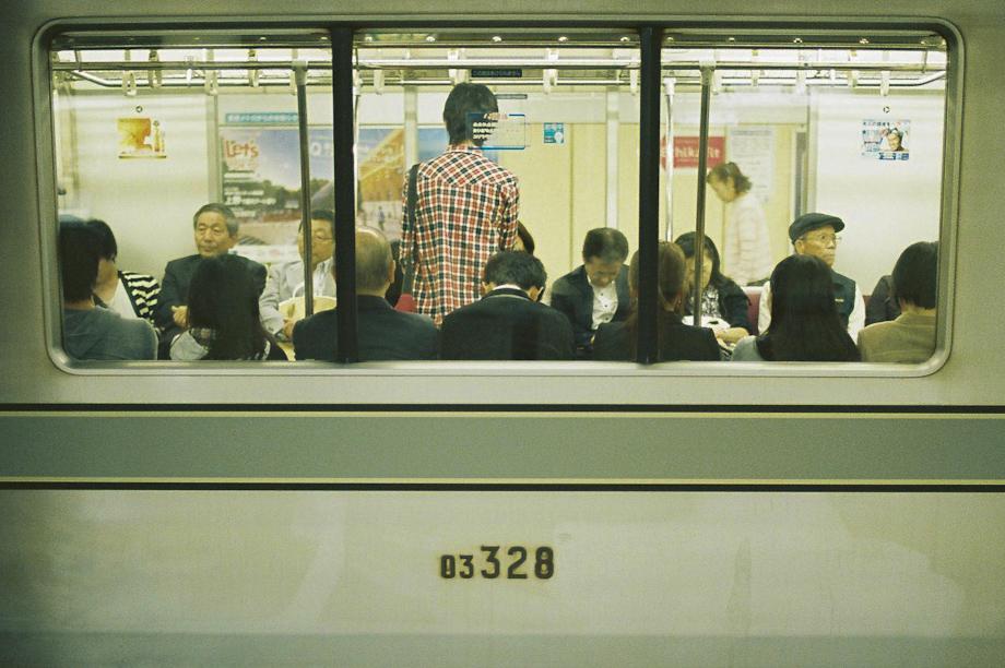 Hibiya Line