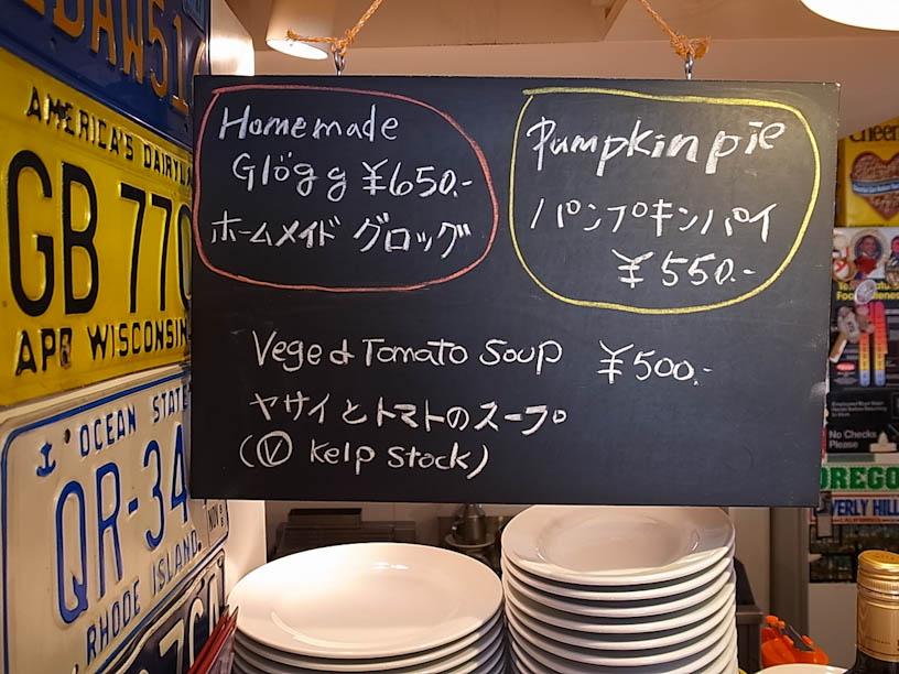 News Cafe in Jiyugaoka