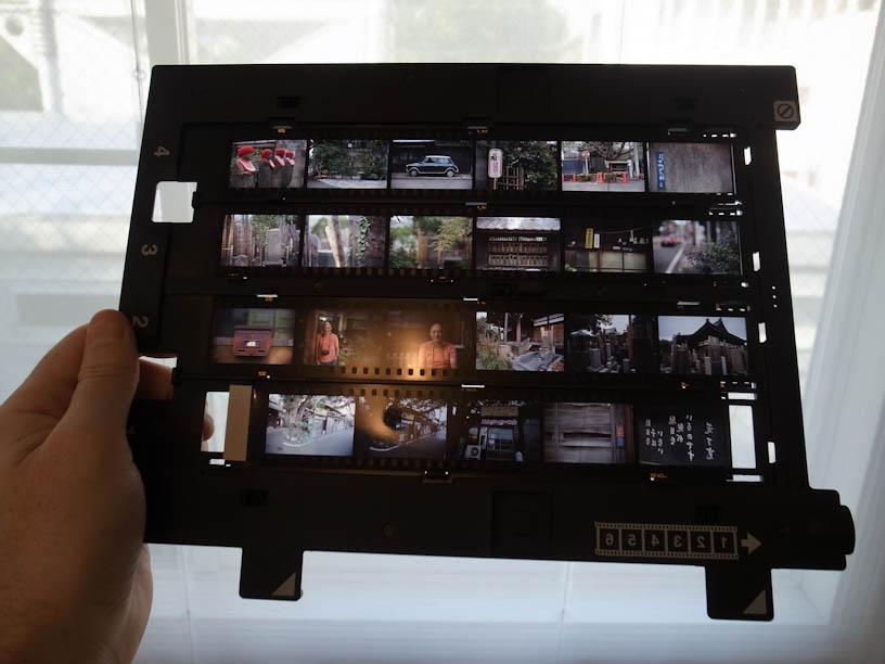 Slide Film