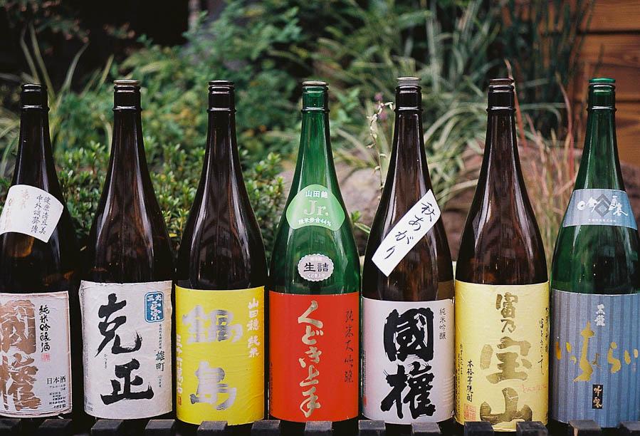 Saki Bottles