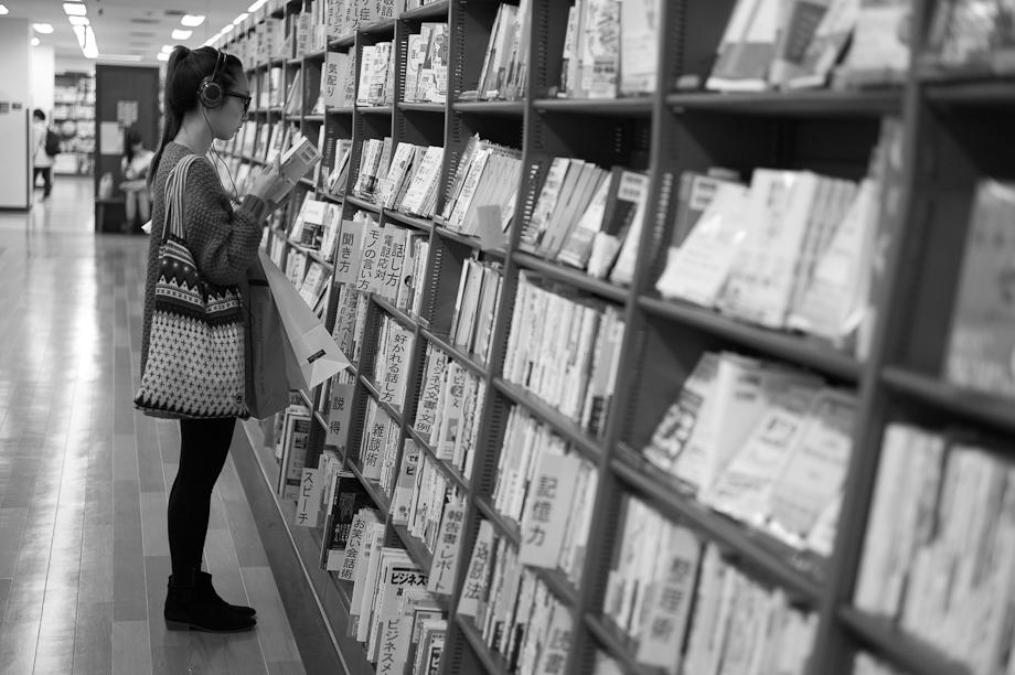 Shibuya Book Store