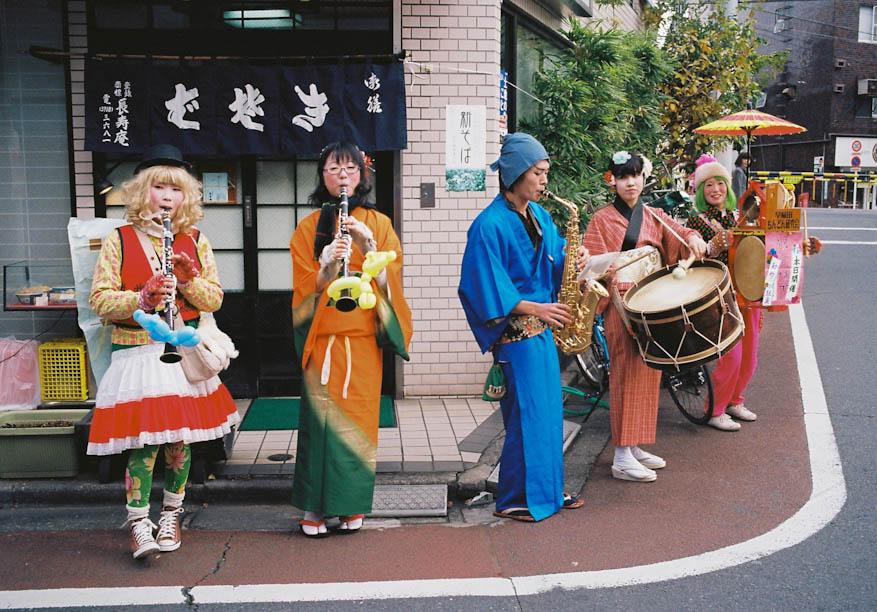 Old Japanese Band