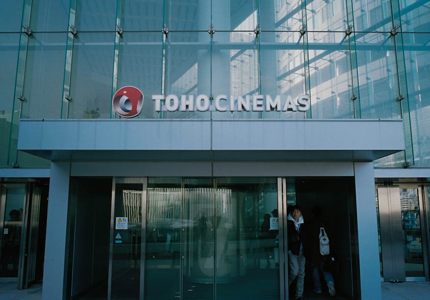 Toho Cinema Roppongi Hills