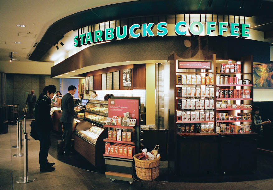 Starbucks at Roppongi Hills