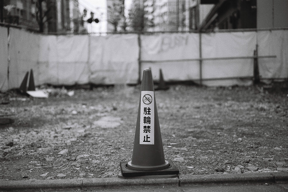 Random coning in Tokyo