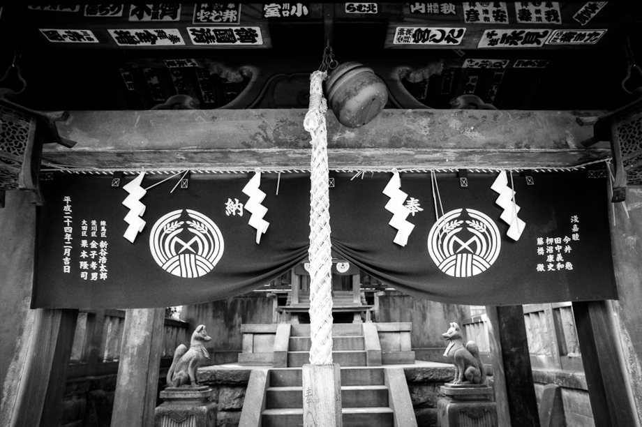 Nezu Shrine shot on Acros 100 with a Leica M6-J