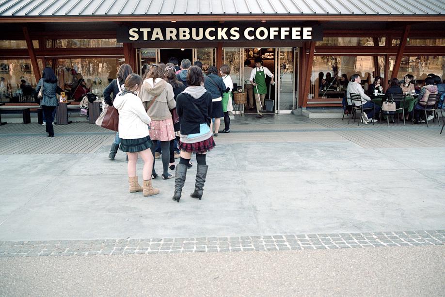 Starbucks in Ueno Park
