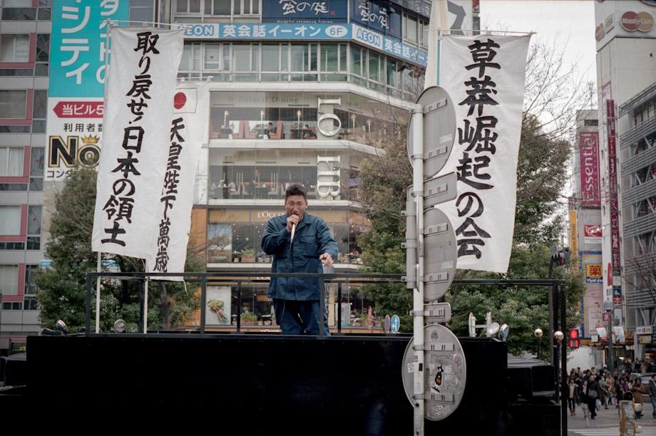 Right Wing Speech in Shibuya, Tokyo, Japan