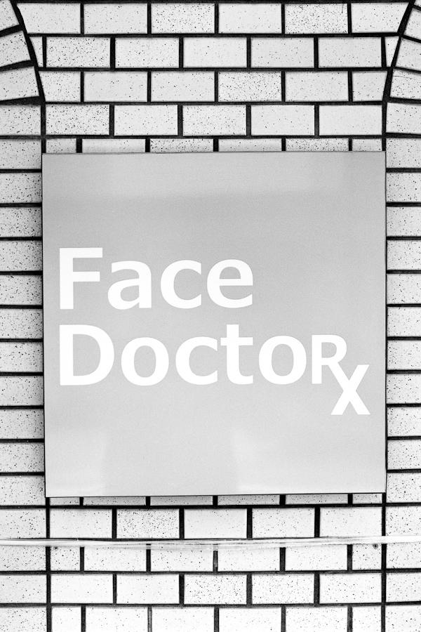Face Doctor in Jiyugaoka