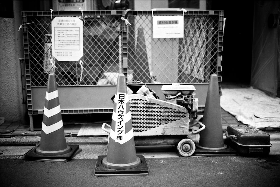 Traffic Cones in Tokyo