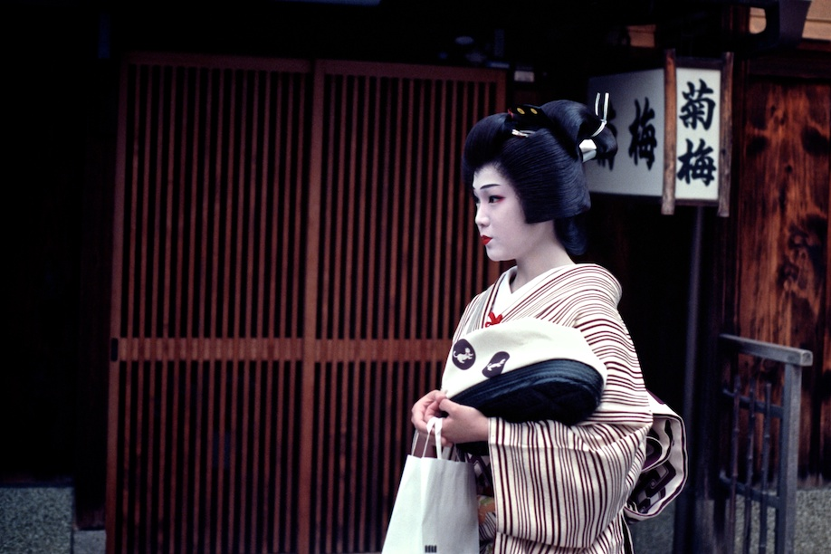 Geisha in Gion in Kyoto