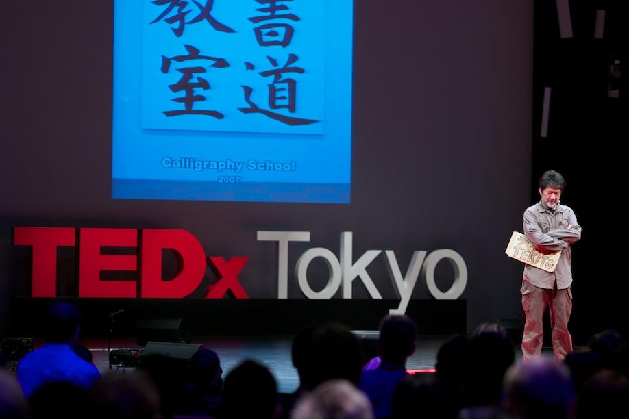 Makoto Aida speaking at TEDxTokyo 2013