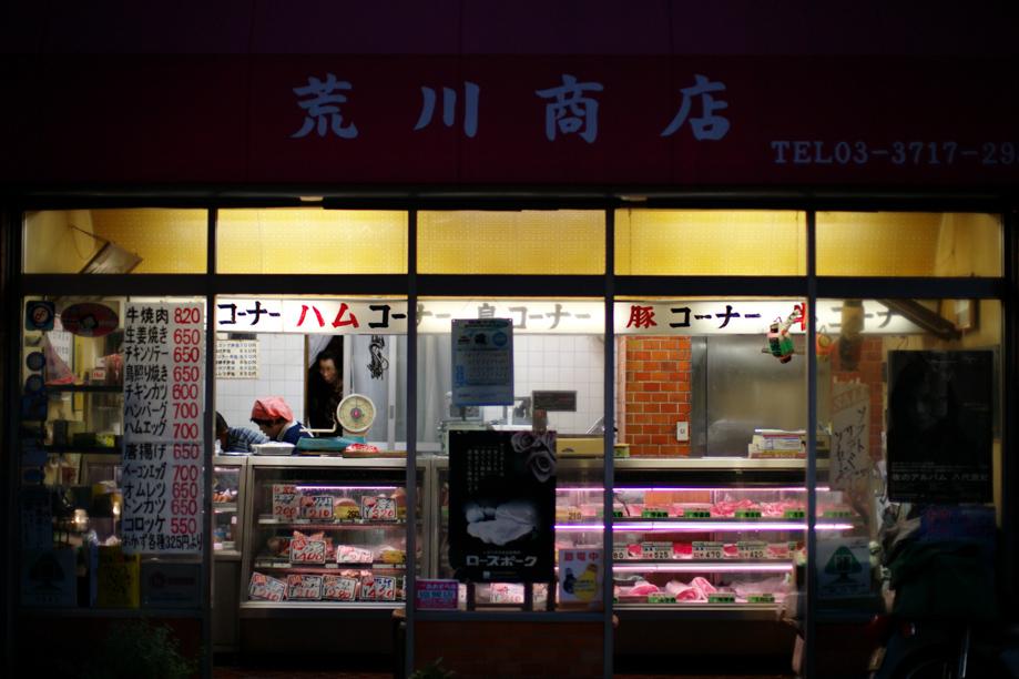Butcher Shop in Tokyo